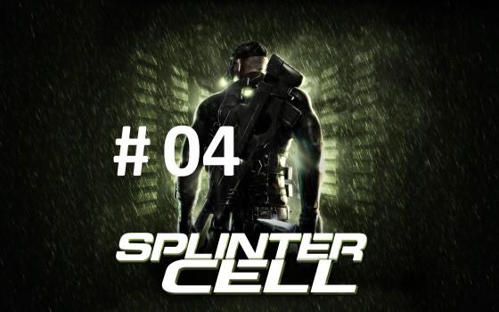 Splinter Cell – #04 – Blinde Kuh im Verteidigungs-Ministerium