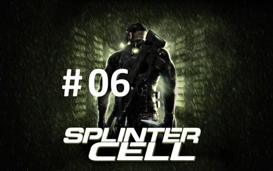 Splinter Cell – #06 – Zu Besuch bei der CIA