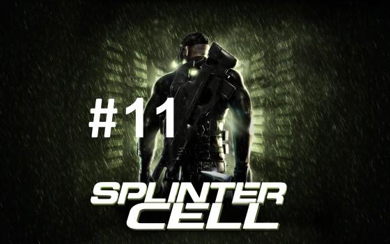 Splinter Cell – #11 – Böser, böser Livestream