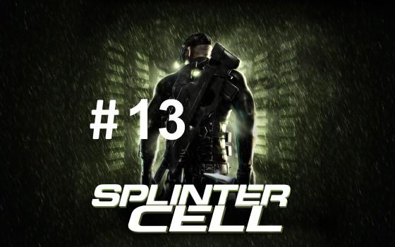 Splinter Cell – #13 – Zehn kleine Chinesen!