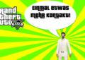 GTA V (Grand Theft Auto) - #265 - Einmal etwas mehr Kontakt!