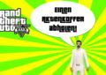 GTA V (Grand Theft Auto) - #296 - Einen Aktenkoffer abholen!