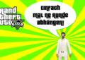 GTA V (Grand Theft Auto) - #307 - Einfach mal ne Runde abhängen!