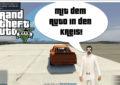 GTA V (Grand Theft Auto) - #322 - MIt dem Auto in den Kreis